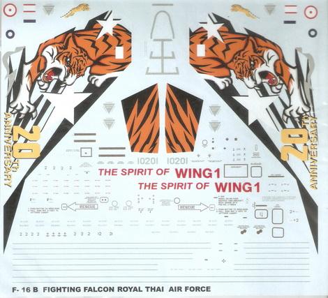 F-16B 102 Sqn. SPIRIT OF WING 1 RTAF (20th Anniversary) 1/32 Decal