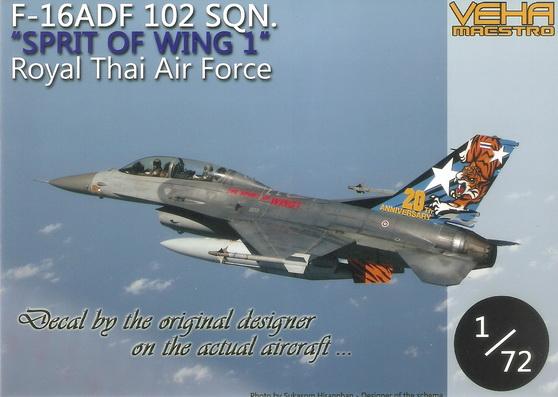 F-16B 102 Sqn. SPIRIT OF WING 1 RTAF (20th Anniversary) 1/72 Decal