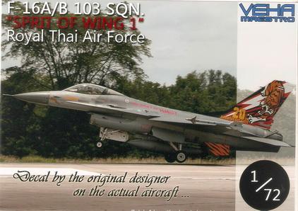 F-16A/B 103 Sqn. SPIRIT OF WING 1 RTAF (20th Anniversary) 1/72 Decal