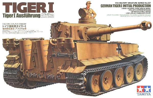 German Tiger I Afrika Initial production 1/35 Tamiya