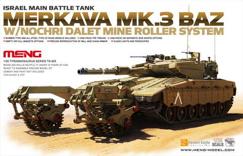 ISRAEL MBT MERKAVA Mk.3 BAZ w/NOCHRI DALET 1/35 Meng Model