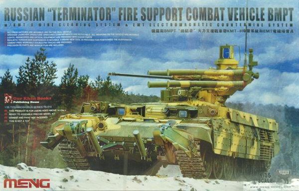 Russian Terminator Fire Support Combat Vehicle BMPT 1/35 Meng