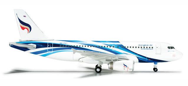 Airbus A319 Bangkok Airways Sukhothai 1/400 Herpa