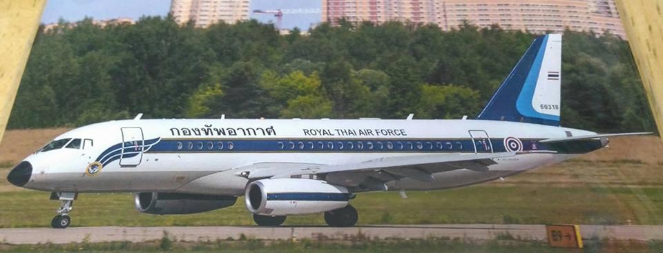 Sukhoi Superjet SSJ-100 RTAF 1/144 Decal