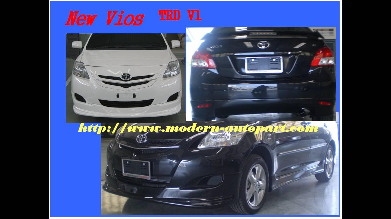 ชุดแต่ง VIOS 2007 2008 2009 2010 2011 2012 TRD V2