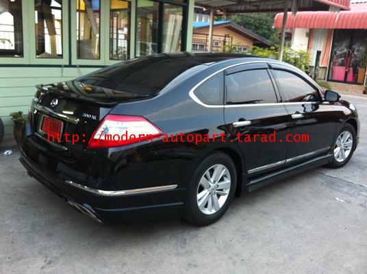 ชุดแต่งรอบคัน นิสสันเทียน่า Nissan Teana 2009 and Teana 2012 VIP Style 9