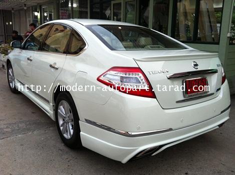 ชุดแต่งรอบคัน นิสสันเทียน่า Nissan Teana 2009 and Teana 2012 VIP Style 26
