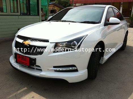 ชุดแต่งรอบคัน Chevrolet CRUZE Korea STYLE
