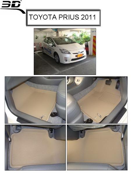 ถาดพรมปูพื้นรถยนต์ Toyota PRIUS