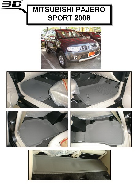 ถาดพรมปูพื้นรถยนต์ Pajero Sport 08