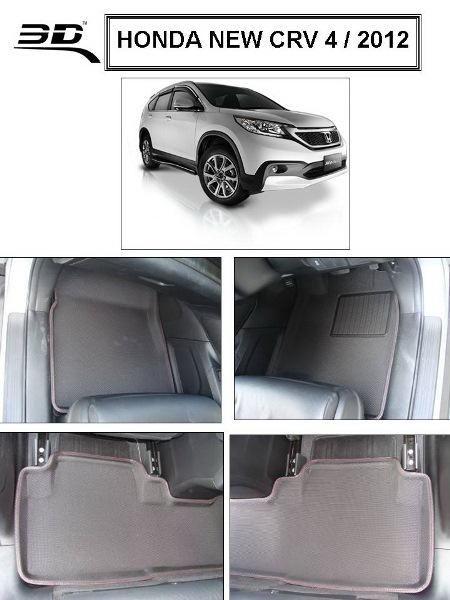 ถาดพรมปูพื้นรถยนต์ Honda CRV 2012