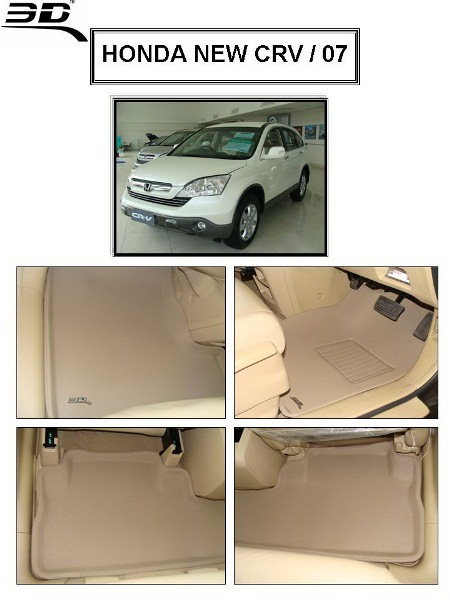 ถาดพรมปูพื้นรถยนต์ Honda CRV 07