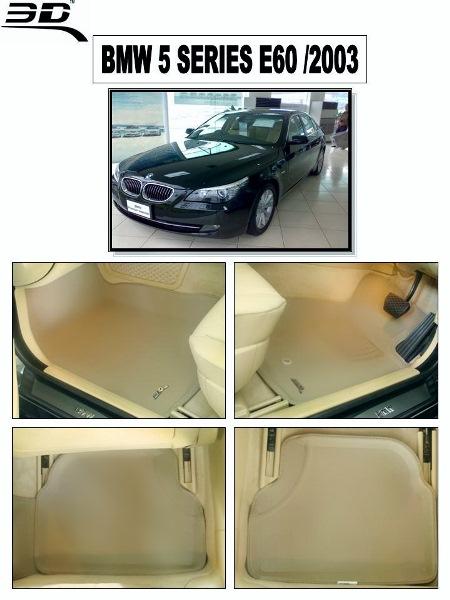 ถาดพรมปูพื้นรถยนต์ BMW 5 E60