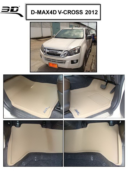 ถาดพรมปูพื้นรถยนต์ D-MAX 4D V-CROSS 2012