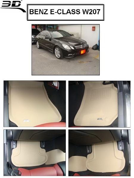 ถาดพรมปูพื้นรถยนต์เข้ารูป BENZ E CLASS W 207
