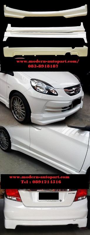 ชุดแต่งรอบคัน Honda Image V1 Style