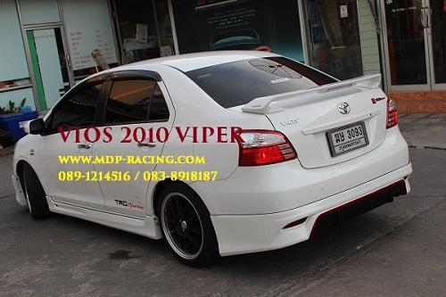 ชุดแต่ง VIOS 2007 2009 2010 2011 2012 VIPER 22
