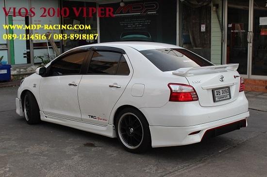 ชุดแต่ง VIOS 2007 2009 2010 2011 2012 VIPER 23