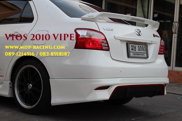 ชุดแต่ง VIOS 2007 2009 2010 2011 2012 VIPER 24