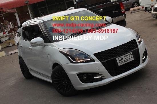 ชุดแต่งรอบคัน Suzuki Swift 2012 2013 GTI