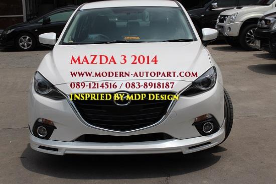 ชุดแต่ง MAZDA 3 2014 แต่ง mazda 3 2014 2015