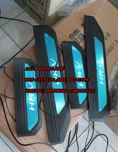 ชายบรรได เอสอาร๋วี HRV มีไฟ LED Logo HRV