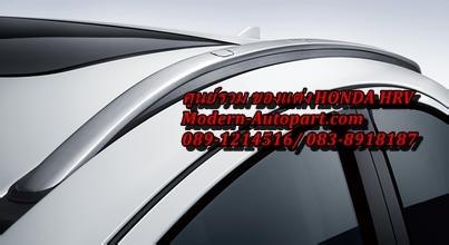 Roof Rack แร๊ค หลังคา Honda HRV แต่งสวย แบบ สปอร์ต