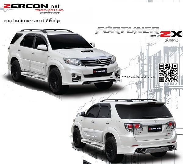 ชุดแต่ง Fortuner 2012 2013 2014 ZERCON ZX