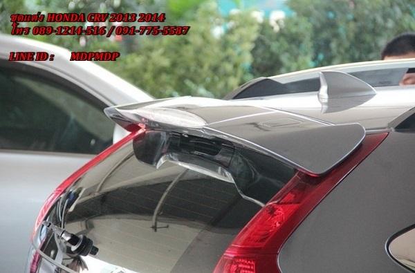 สปอยเลอร์ Honda CRV 2012 2013 2014 2015 Modulo Style