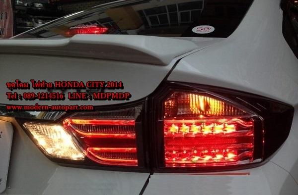 ชุดโคมไฟท้าย Honda City 2014 ไฟท้าย