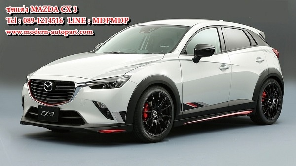ชุดแต่งรอบคัน Mazda CX3 OEM