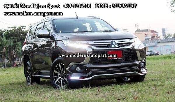 ชุดแต่ง Mitsubishi Pajero SPort 2015 2016