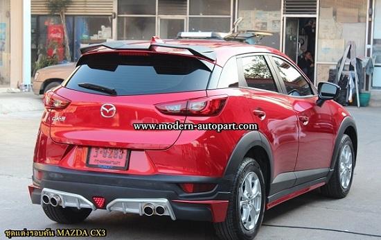 ชุดแต่งรอบคัน Mazda CX3 MDP Style