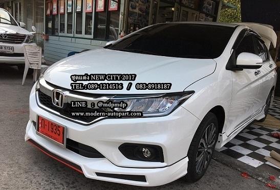 ชุดแต่ง ซิตี้ Honda CITY 2017 MDP