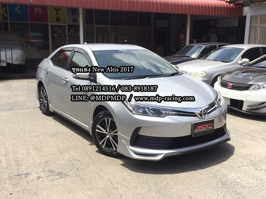 ชุดแต่ง Toyota Altis 2017 New altis 2017