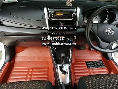 พรมปูพื้นรถยนต์ 5D NEW VIOS 2013 - 2017