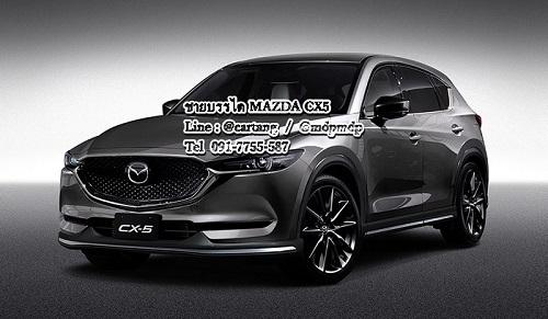 ชุดแต่ง Mazda CX5 2018 ทรง OEM