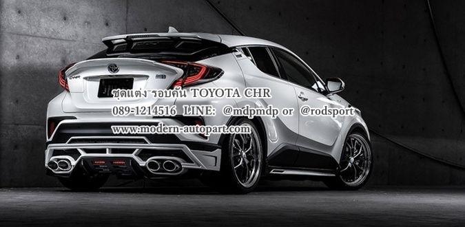 ชุดแต่งรอบคัน Toyota CHR Z-SPEED