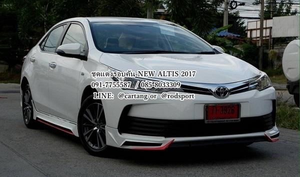 ชุดแต่ง Toyota Altis 2017 PS STYLE