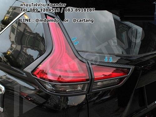ครอบไฟท้าย Mitsubishi XPANDER