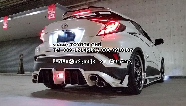 ชุดแต่งรอบคัน Toyota CHR LOW-WEN STYLE