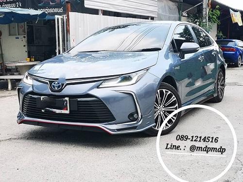 ชุดแต่ง Toyota Altis 2019 2020 MDP