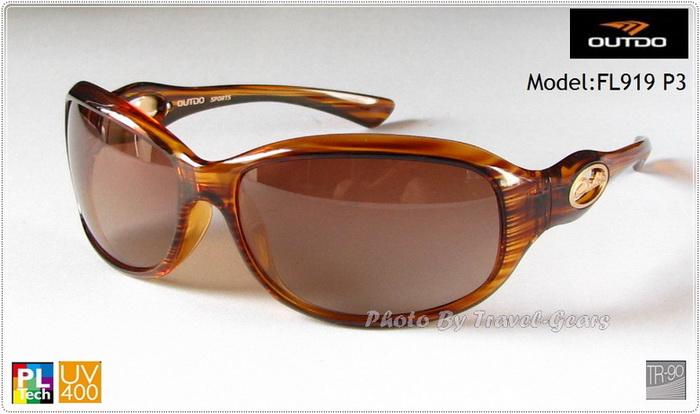 แว่นกันแดด OUTDO-SPORT Polarized  รุ่น FL919 P3