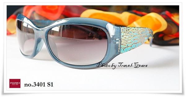 แว่นกันแดด PARIM no.3401