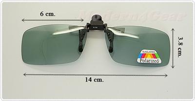 Clip On กันแดด Polarized Photocromic [Auto Lens] เลนส์ปรับแสง รุ่น A16
