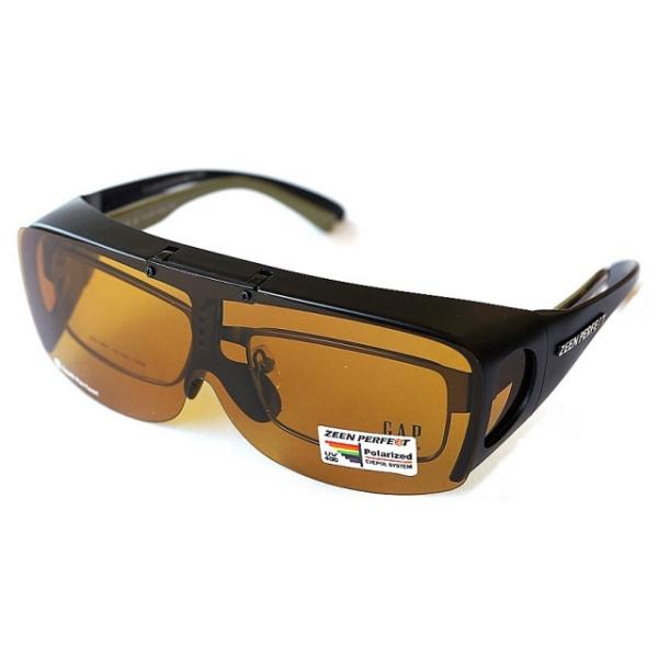 แว่นกันแดดแบบสวมทับ Fit Over-Flip Up Glasses 7003 Yellow Lens