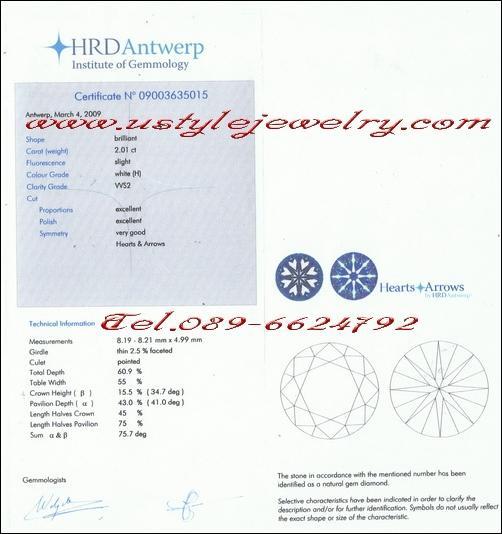 เพชรร่วง certificateจากHRD ขนาด2.01ct.น้ำH(96) ความสะอาดvvs2 HeartsArrows