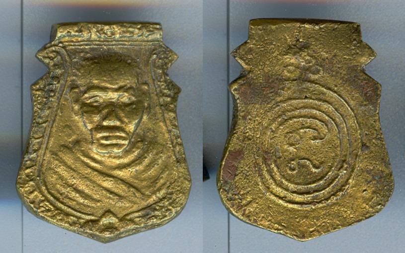 หลวงพ่อน้อย วัดธรรมศาลา จังหวัดนครปฐมรูปหล่อหน้าเสือ ปี 10 เนื้อทองเหลือง