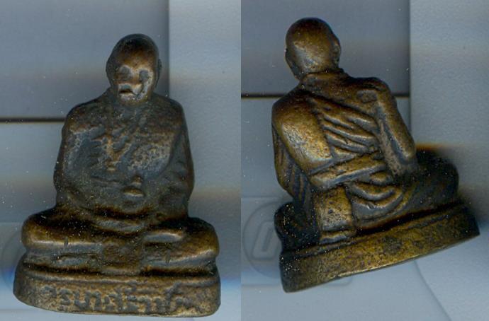 รูปหล่อโบราณครูบาศรีวิชัย เนื้อทองเหลือง