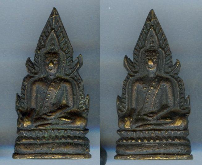 พระพุทธชินราช หลวงพรหม  เนื้อทองเหลืองหล่อ พิมพ์สองหน้า